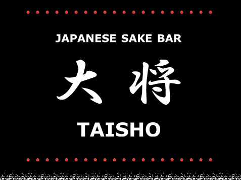 大将 Japanese Sake Bar