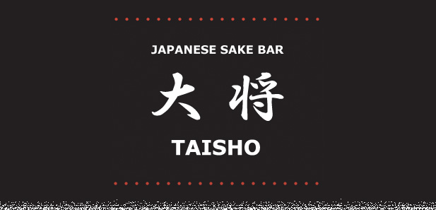 Japense Sake Bar 大将