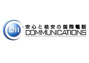 011 コミュニケーションズ - 011 Communications