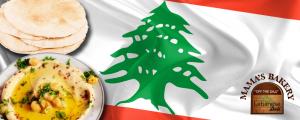 Mama's Bakery & Lebanese Deli