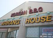 Arirang House