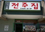 Chon Ju Jip