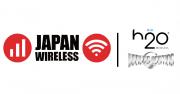 ジャパン ワイヤレス - Japan Wireless San Diego