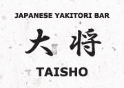 炭火焼き鳥 大将 - Japanese Yakitori Bar Taisho