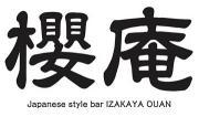 櫻庵 - Ramen Izakaya Ouan
