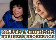 尾形&幾原 ビジネス・ブローカレッジ - OGATA & IKUHARA BUSINESS BROKERAGE