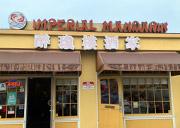 Imperial Mandarin Restaurant