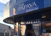 タイ パパイヤ - Thai Papaya