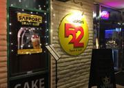 フュージョン居酒屋52 - Fusion Izakaya 52