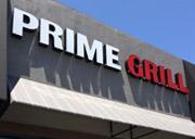 プライムグリル - Prime Grill