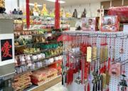 オリエンタル 雑貨 - Mey Lee Oriental Imports