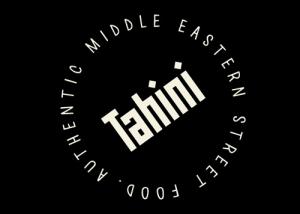 伝統的中東料理 - Tahini