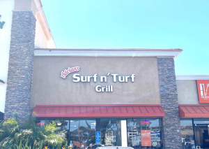 サーフ&ターフ グリル - Adrian's Surf n' Turf Grill