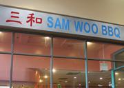 香港三和燒臘麵家 - Sam Woo BBQ Restaurant