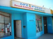 Awash Market