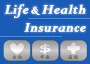 浴田保険事務所 - Ekita Insurance Agency