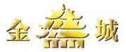 金城酒家 - Golden City Restaurant