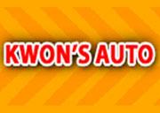 クワンズ オート - Kwon's Auto Repair