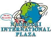 長崎県人会 - San Diego Nagasaki Kenjinkai