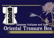 東方宝箱 - Oriental Treasure Box