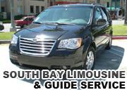 サウスベイリムジン & ガイド サービス - South Bay Limousine & Guide Service