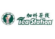 Tea Station Clairemont