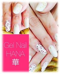 Gel Nail & Accessories Hana 華