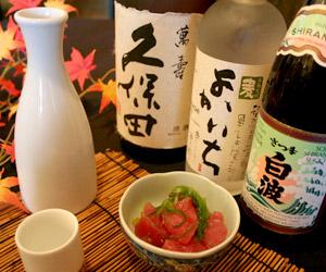 Hanaokaレストラングループ