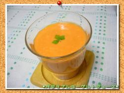 花粉症対策レシピ!ベジタブルヨーグルトジュース。