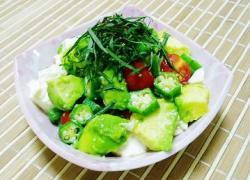 アボカド・オクラ・豆腐のサラダ