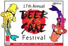 17th Annual Beer & Sake Festival