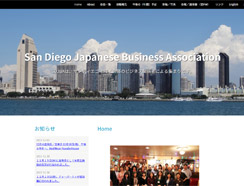 San Diego Japanese Business Association
