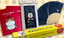 Japan Wireless San Diego